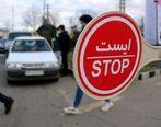 تکذیب ممنوعیت تردد در ۱۲ و ۱۳ فروردین در تهران