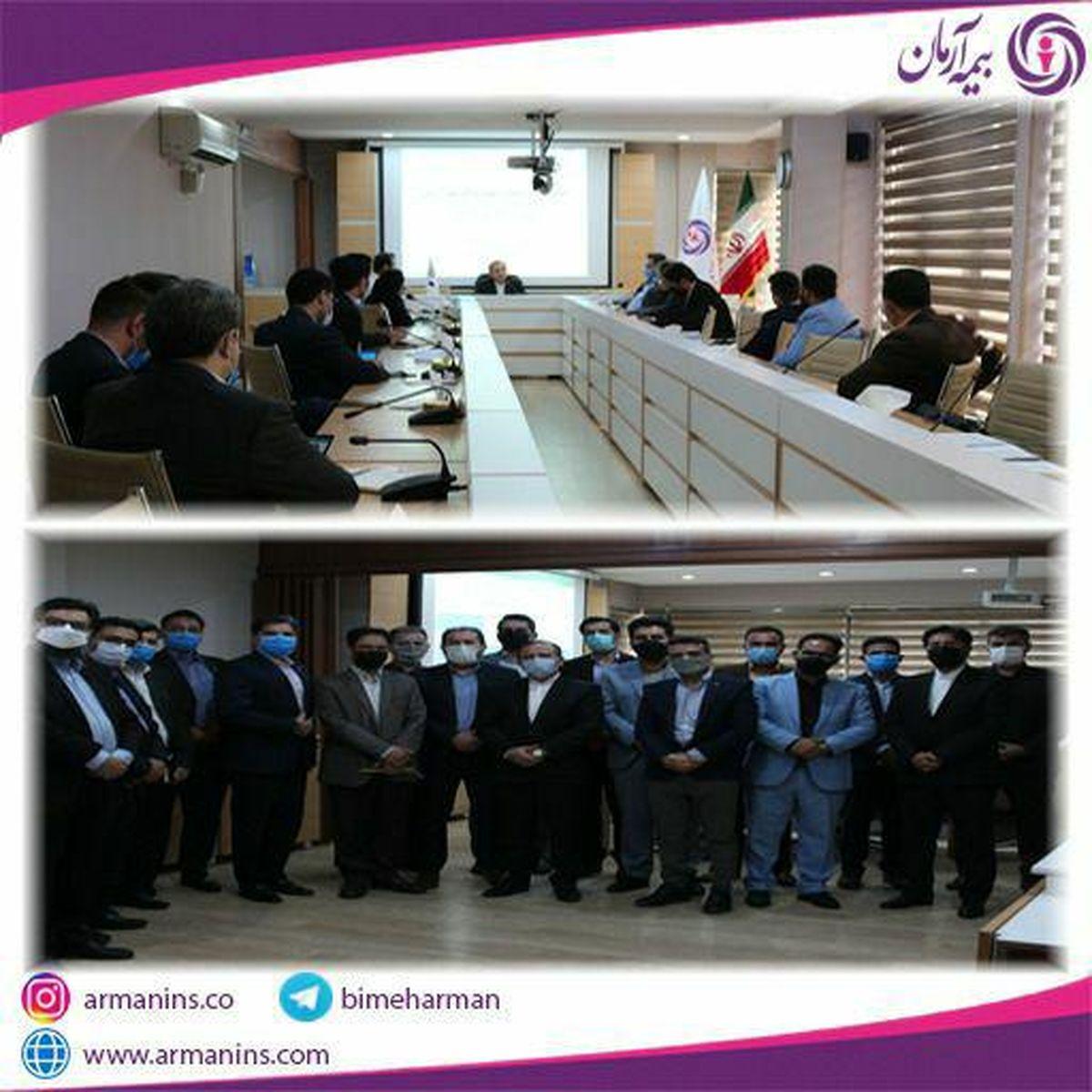 برگزاری چهارمین جلسه برای تشریح برنامه های سال جاری بیمه آرمان