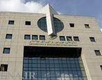چند تغییر مدیریتی در سازمان بورس