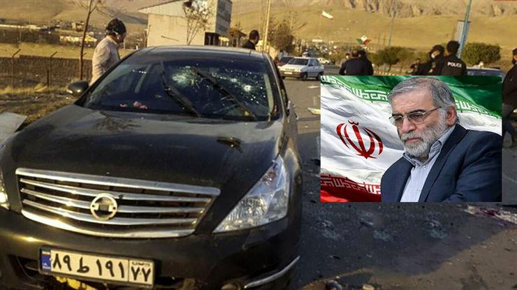 مظنون اصلی ترور دانشمند ایرانی کیست؟