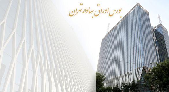 تغییر مالکیت بیش از 37921 میلیارد ریال اوراق بهادار در بورس تهران
