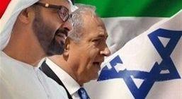 اقدام تشکیلات خودگردان علیه امارات و اسرائیل