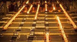 رشد 5.5درصدی تولید فولاد خام ایران