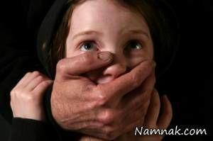 تجاوز پدر شیطان صفت به دختر باکره اش در حمام خانه + جزئیات