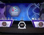 تیم های ایرانی به جام باشگاه های آسیا برگشتند + جزئیات