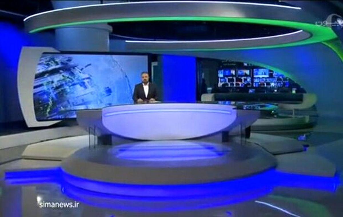 تغییرات در خبر ۲۱ | فرم جدید خبری یا خرجتراشی گرانقیمت؟