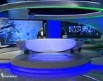 تغییرات در خبر ۲۱   فرم جدید خبری یا خرجتراشی گرانقیمت؟