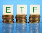 ارزش ۱۴۶ هزار میلیارد ریالی ETFها در بازار سرمایه