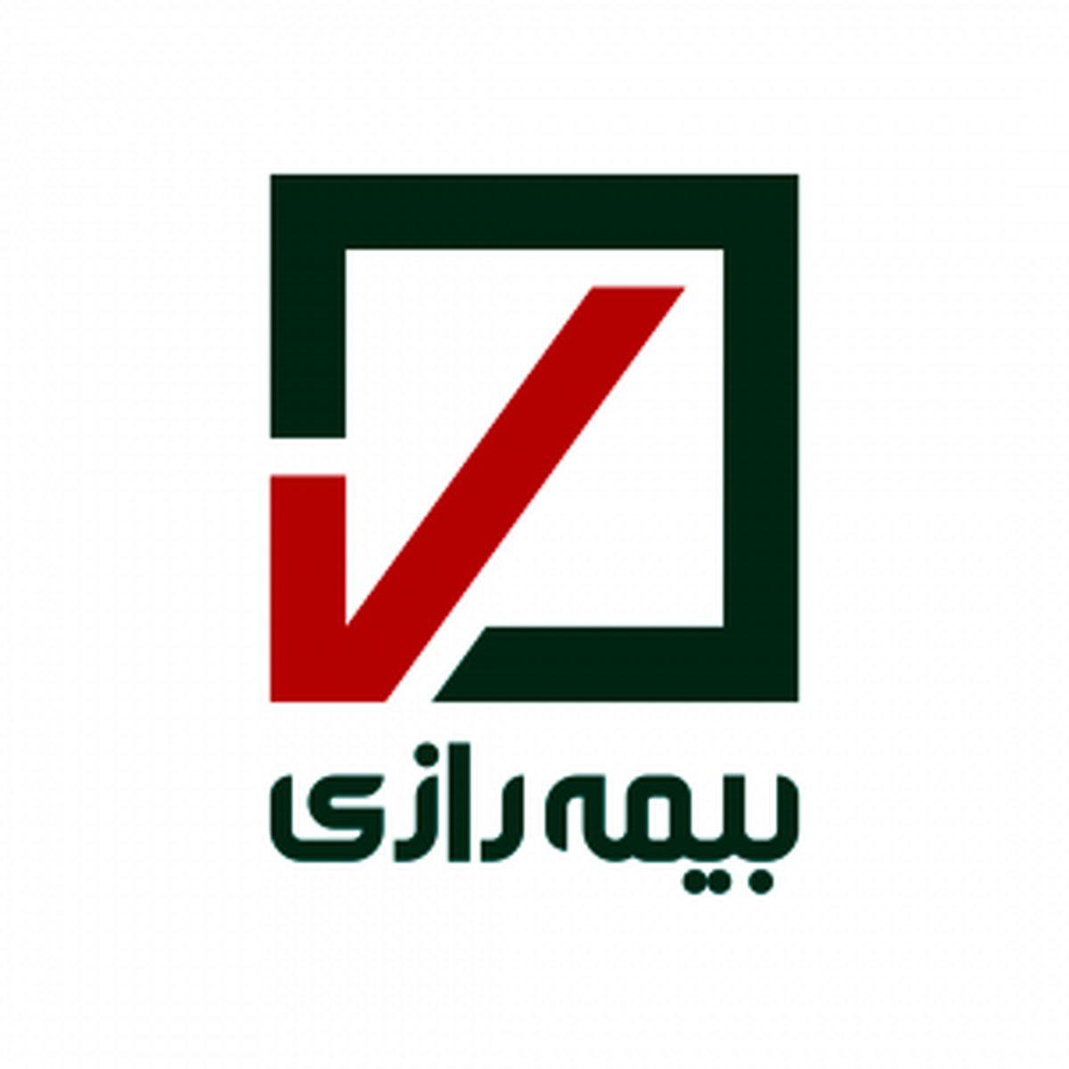 بازآفرینی نشان تجاری و شعار سازمانی بیمه رازی