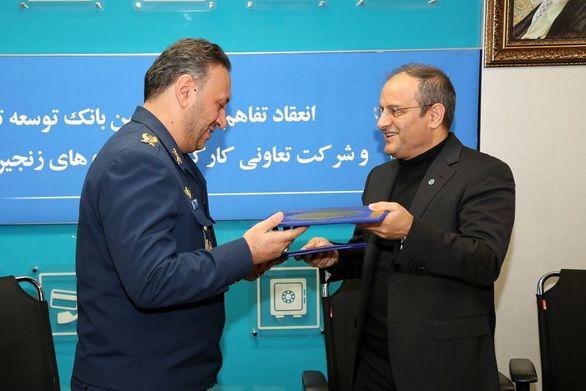 امضاء تفاهمنامه بانک توسعه تعاون با شرکت تعاونیهای مصرف شهید ستاری