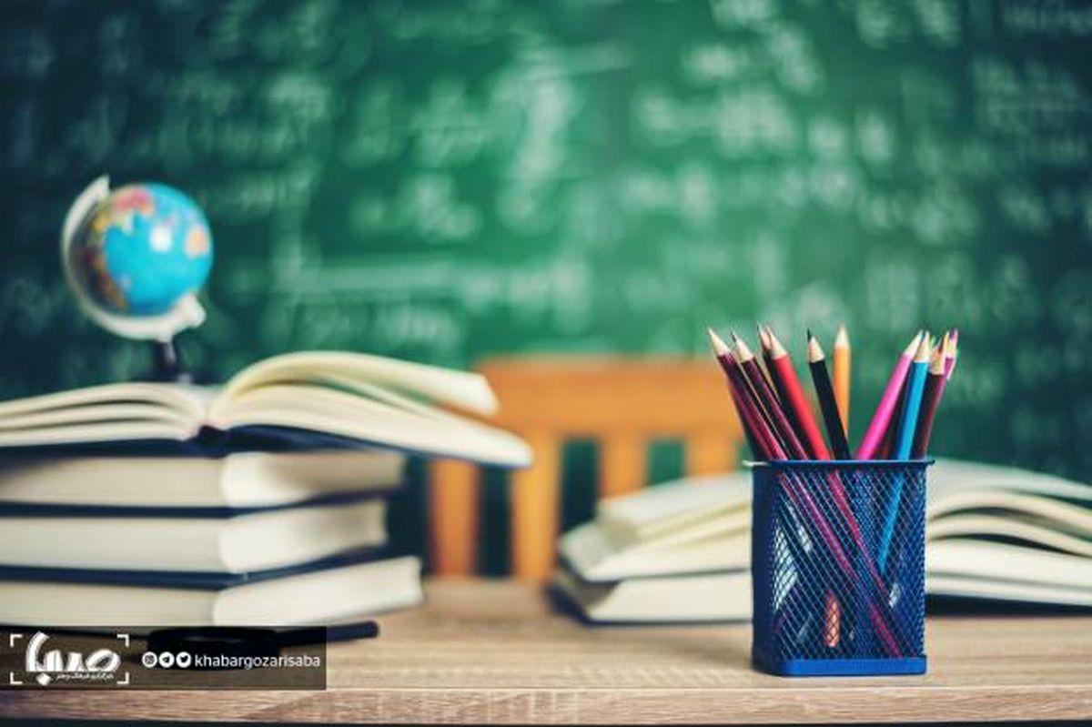 جدول پخش برنامههای آموزشی چهاردهم فروردین
