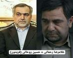 علت اصلی آزاد شدن برادر حسن روحانی در سریال گاندو | ساعت پخش سریال گاندو