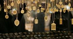 مزایای معاملات گواهی سپرده سکه و طلا در بورس
