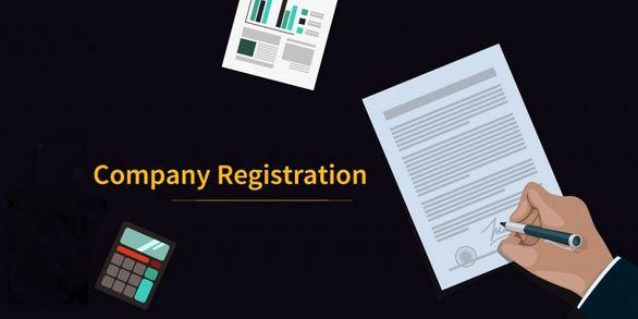 ثبت شرکت برای فعالیت تجاری، اجباری است؟