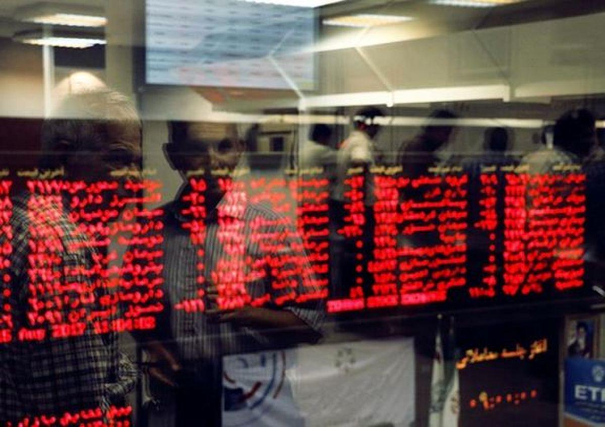 زمان و جزئیات خرید سهام شستا