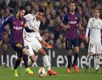 بارسلونا صفر - رئال مادرید صفر