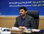 راهاندازی واحدهای راکد و غیرفعال صنعتی و معدنی در استانها