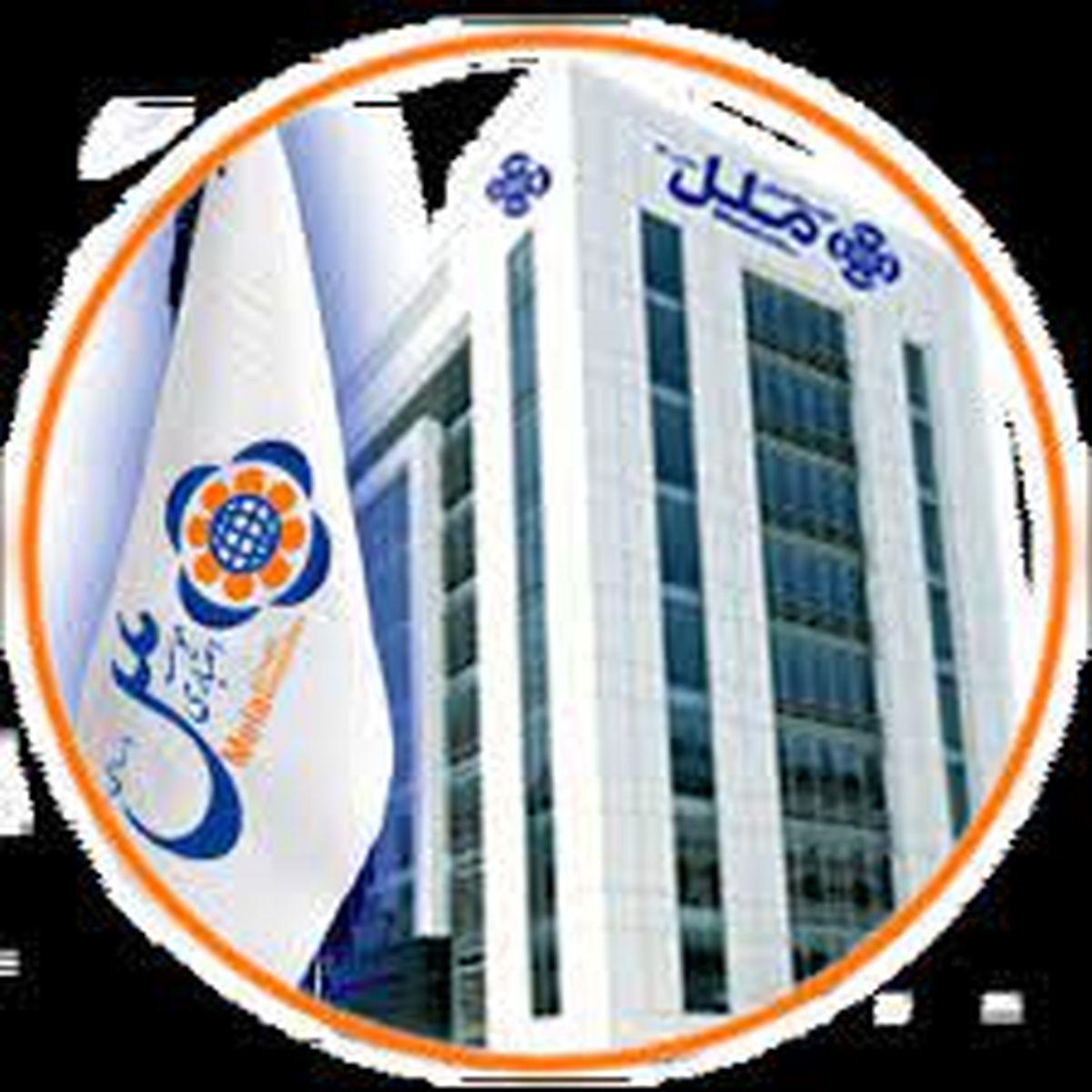 آغاز فروش اوراق گواهی سپرده مدت دار ویژه موسسه اعتباری ملل با نرخ ۱۸ درصد