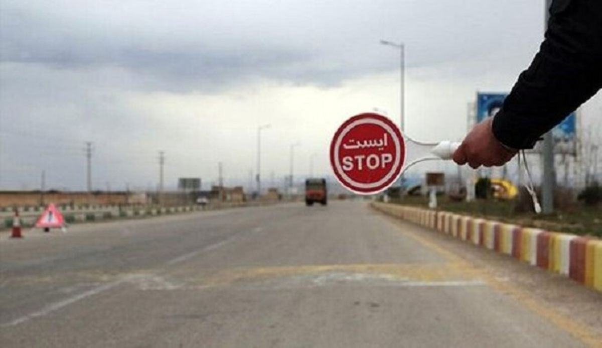 تمدید محدودیتهای تردد در استان تهران