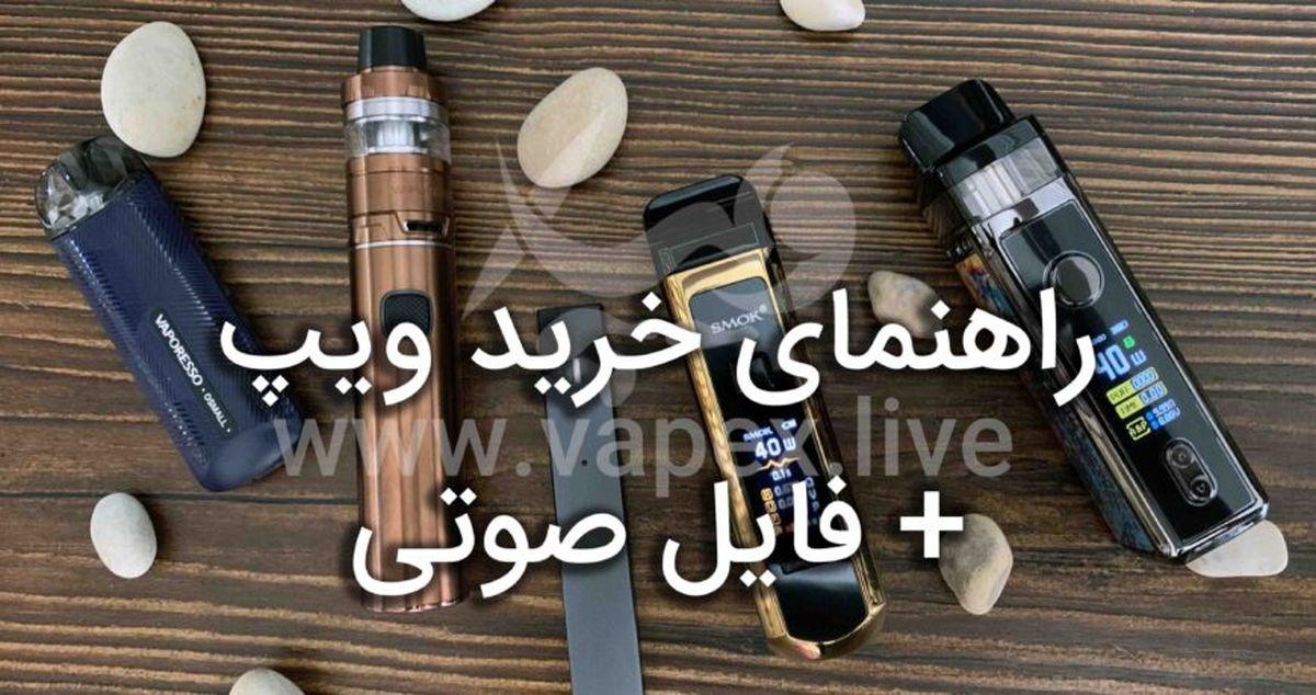 وسیله ای برای ترک سیگار