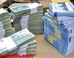 نرخ سود بیمههای زندگی بر اساس تغییرات سود بانکی بازنگری شد