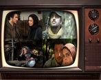 لیلا حاتمی، فروتن و... در آخر هفته تلویزیون