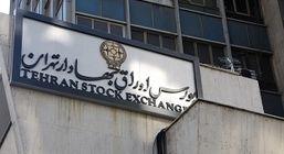 تغییر مالکیت بیش از 13900 میلیارد ریال اوراق بهادار در بورس تهران
