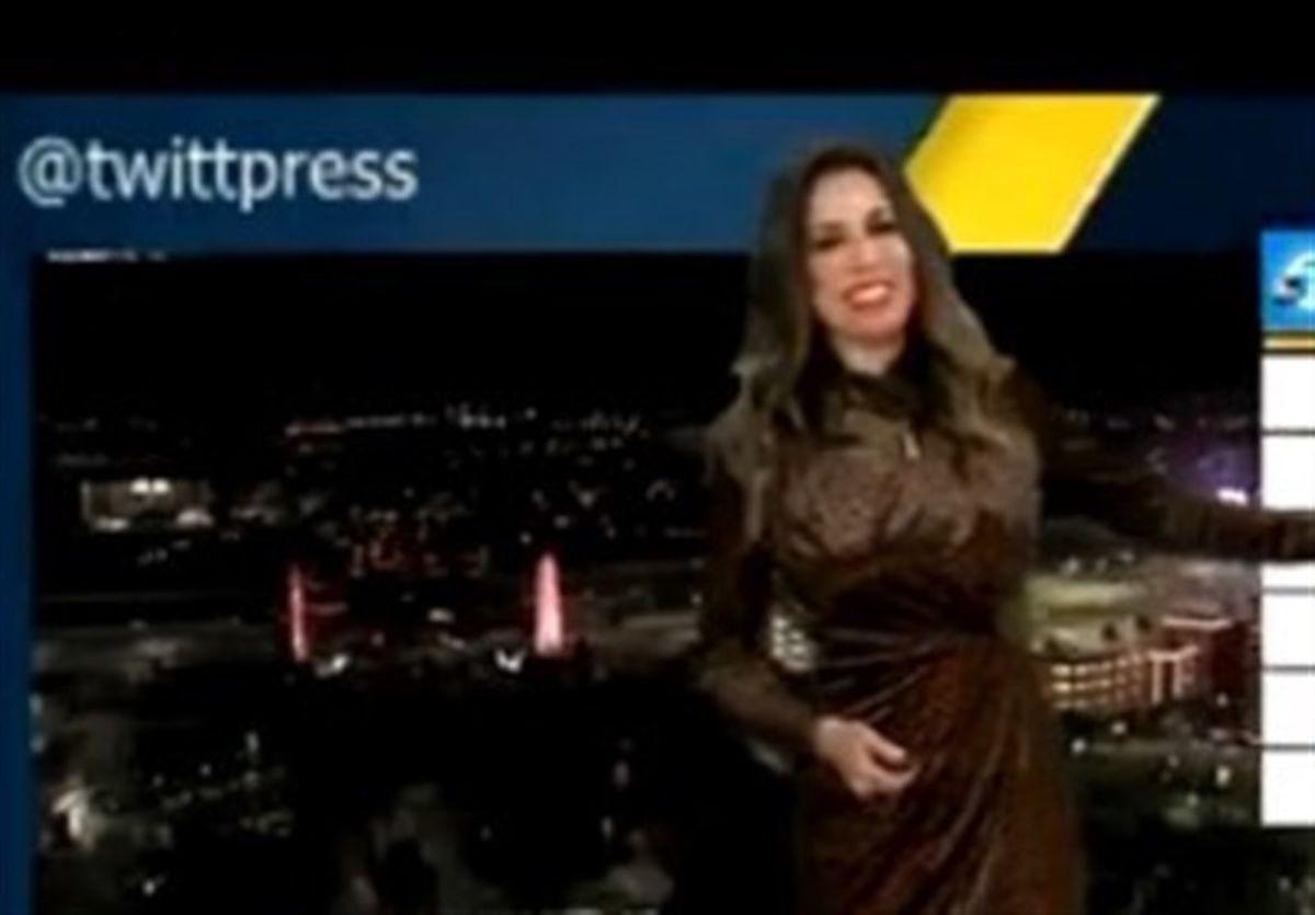 """گزارش هواشناسی جالب""""توسط مجری زن شبکه ABC""""  + فیلم"""