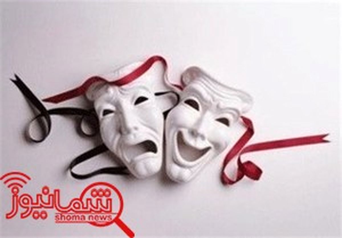 نمایش های تئاتر شهر، چهارم خرداد اجرا ندارند