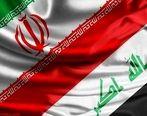 ایران ۲ میلیارد دلار کالا به عراق صادر کرد