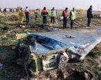 غرامت هواپیمای اوکراینی را کدام کشور پرداخت می کند و چگونه؟