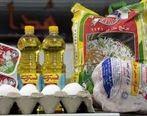 جزییات توزیع «سبد حمایت غذایی» بین نیازمندان