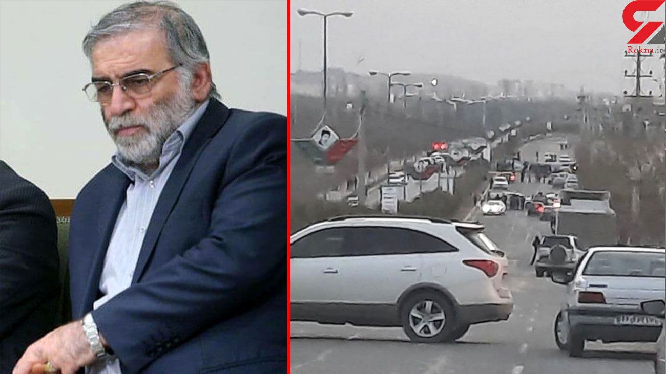 Moment of assassination of Mohsen Fakhrizadeh, Iranian nuclear scientist + film