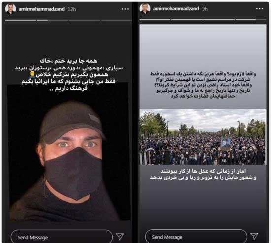 انتقاد تند امیر محمد زند به هواداران استاد شجریان