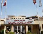 دستور وزیر بهداشت برای بررسی خودکشی دانشجویان اهوازی