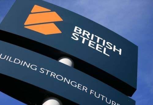 فولاد بریتانیا اعلام ورشکستگی میکند