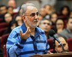 جلسه دادگاه نجفی علنی است