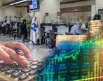 پرداخت سود سهام شرکت «صنایع بهداشتی ساینا» در شعب بانک صادرات ایران