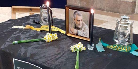 دانشگاههای کشور در عزای سردار سلیمانی سیاهپوش شدند