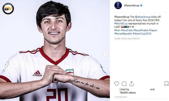 عکس سردار آزمون در صفحه اینستاگرام فیفا به بهانه شروع بازیهای امارات 2019 +عکس