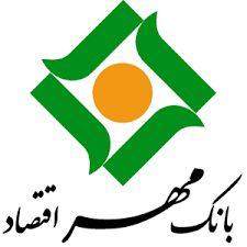 تجدید میثاق کارکنان بانک مهر اقتصاد با آرمانهای انقلاب اسلامی