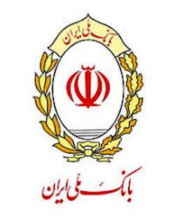 پیوستن بانک ملی ایران به پویش هلال احمر برای کمک به سیل زدگان