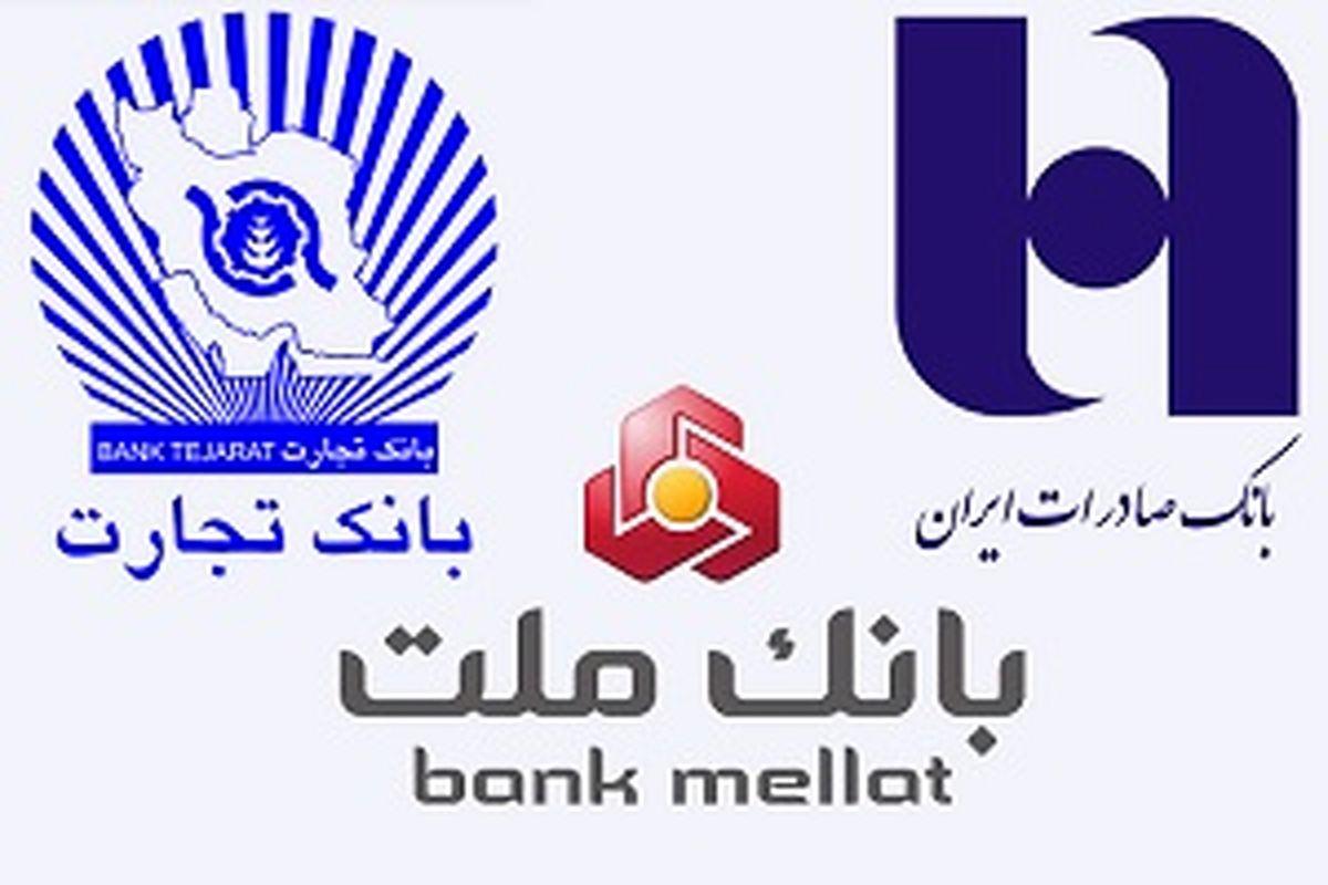 دولت چرا سود بدهی چندین ساله خود به این بانکها را نمیپردازد؟