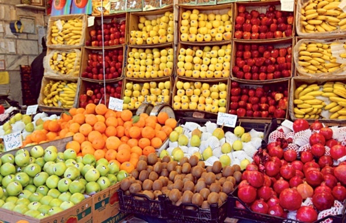 قیمت میوههای شب یلدا 25 آذر + جدول