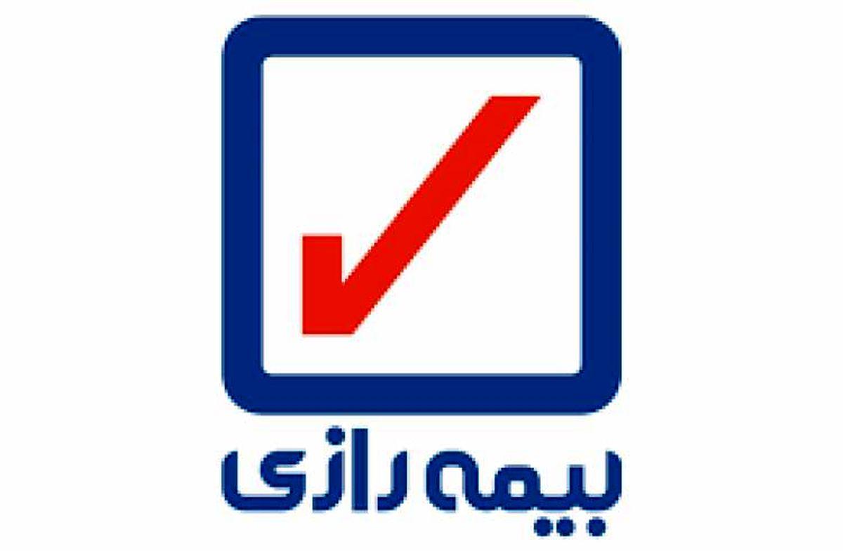 پاسخ وزارت نیرو به کلیپ منتشر شده علیه بیمه رازی