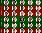عکس/ تمام ستارههای جام جهانی در یک قاب