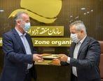 تفاهم نامه همکاری سازمان منطقه آزاد انزلی با جهاد دانشگاهی گیلان منعقد شد