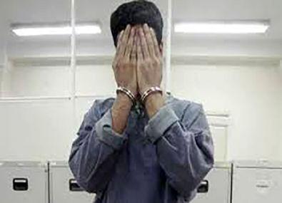 تجاوز به زن شوهر دار در محل کارش + عکس