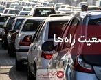 حجم سنگین تردد ها در آزادراه تهران_شمال + عکس