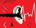 آلودگی صوتی چه تاثیراتی بر روح و روان میگذارد؟